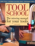 Tool School: The Missing Manual For Your Tools! (Spiral Bound)