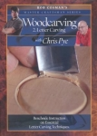 WOODCARVING #2: LETTER CARVING - DVD