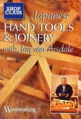 Japanese Hand Tools & Joinery- DVD cover
