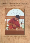 HAND-CUT MORTISE AND TENON - DVD